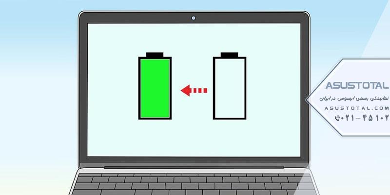 روش کالیبره کردن باتری لپ تاپ